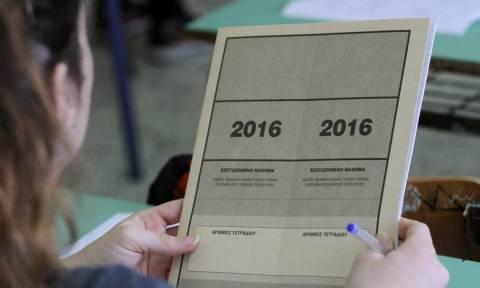Πανελλήνιες 2016: Οι απαντήσεις στα Αρχαία και Μαθηματικά Κατεύθυνσης