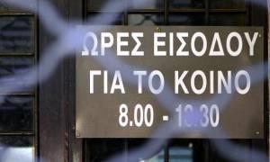 Προσοχή: Κλειστές την Πέμπτη οι Εφορίες