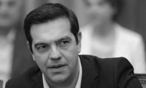 «Πιρουέτα» Τσίπρα μετά τον θόρυβο: Δεν θα παραστεί στην εκδήλωση μνήμης για τον Ανδρέα Παπανδρέου