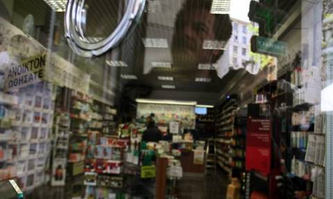Απελευθέρωση ΜΗΣΥΦΑ: 216 σκευάσματα θα διατίθενται και εκτός φαρμακείων