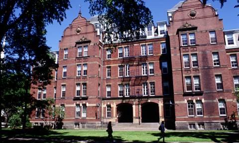 Συναγερμός στο Χάρβαρντ: Εκκενώθηκαν κτήρια έπειτα από απειλή για βόμβα