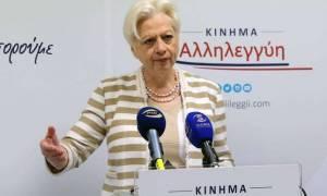 Θεοχάρους για Κυπριακό: Θανάσιμος κίνδυνος οι κόκκινες γραμμές της Τουρκίας