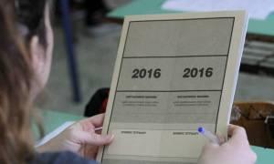 Πανελλήνιες 2016: Στην Ιστορία Γενικής εξετάζονται σήμερα (20/5) οι υποψήφιοι