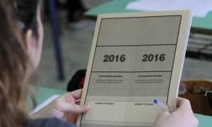 Πανελλήνιες 2016: Αυτά είναι τα θέματα στη Φυσική Γενικής