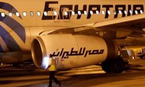 EgyptAir: Τρεις Γάλλοι ερευνητές έφτασαν στο Κάιρο
