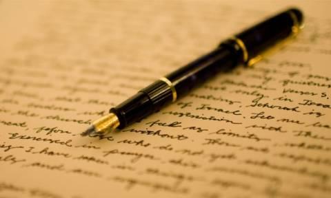 Άνοιξε το γράμμα και έπαθε σοκ – Δείτε τι έγραφε μία 7χρονη στη μητέρα της