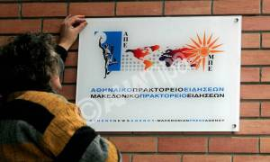 Οι νέες συνεργασίες του Αθηναϊκού Πρακτορείου Ειδήσεων