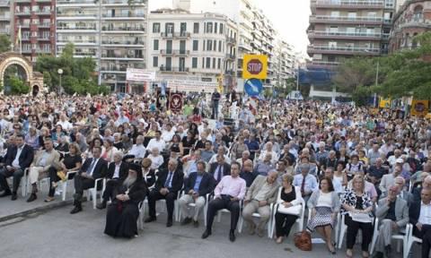 Γενοκτονία των Ελλήνων του Πόντου: Εκδηλώσεις μνήμης από την Περιφέρεια Κεντρικής Μακεδονίας