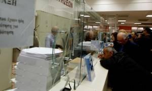 Πολυνομοσχέδιο: Δεν θα ζητηθεί η αναδρομική καταβολή του ΕΚΑΣ