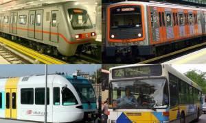 ΟΑΕΔ: Δωρεάν μετακίνηση των ανέργων με τα Μέσα Μαζικής Μεταφοράς