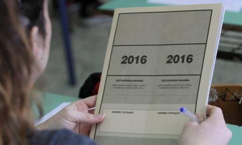 Πανελλήνιες 2016: Αναστάτωση πριν την έναρξη των εξετάσεων - Γιατί δεν θα γράψουν δυο μαθητές;