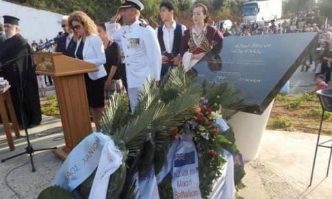 Χανιά: Μνημείο για τους Αυστραλούς και Νεοζηλανδούς που πολέμησαν στη Μάχη της Κρήτης