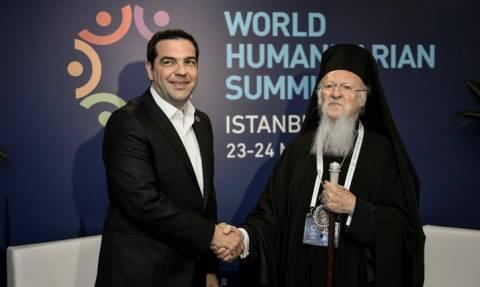 Η θεολογική σχολή της Χάλκης στο επίκεντρο της συνάντησης Τσίπρα – Βαρθολομαίου