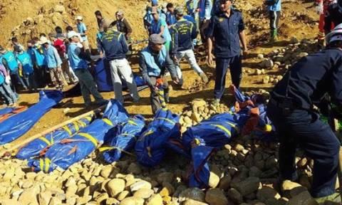 Μιανμάρ: Νεκροί από κατολίσθηση δώδεκα ανθρακωρύχοι - Τουλάχιστον εκατό αγνοούνται