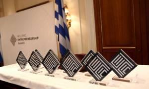 Οι επιχειρηματικές προτάσεις που διεκδικούν έως και 1,25 εκατ. ευρώ