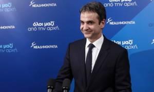 Μητσοτάκης: Μεγάλες οι δυνατότητες της Ελλάδας