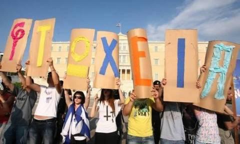 ΔΝΤ: «Μαύρες» προβλέψεις για την Ελλάδα – «Καμένη γη» η οικονομία