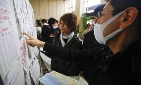 Φουκουσίμα: Εξαφανίστηκαν 600 τόνοι ραδιενέργειας