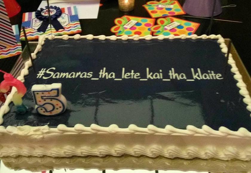Τι έγραφε η τούρτα για τα γενέθλια του Αντώνη Σαμαρά; (photo)