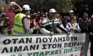 Κινητοποιήσεις των εργαζομένων στα λιμάνια του Πειραιά και της Θεσσαλονίκης