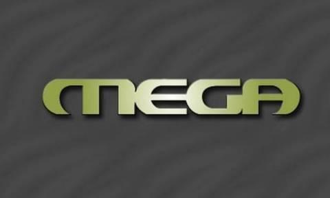 Ραγδαίες εξελίξεις στο MEGA