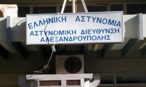 Κρατούμενοι έβαλαν φωτιά στα κρατητήρια της Διεύθυνσης Αστυνομίας Αλεξανδρούπολης