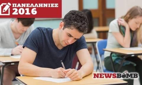 Πανελλήνιες 2016 - ΕΠΑΛ: Σε τέσσερα μαθήματα εξετάζονται σήμερα οι υποψήφιοι