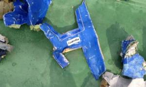 Θεωρία - σοκ για την πτήση της EgyptAir: Μετεωρίτης χτύπησε το αεροσκάφος; (vid)