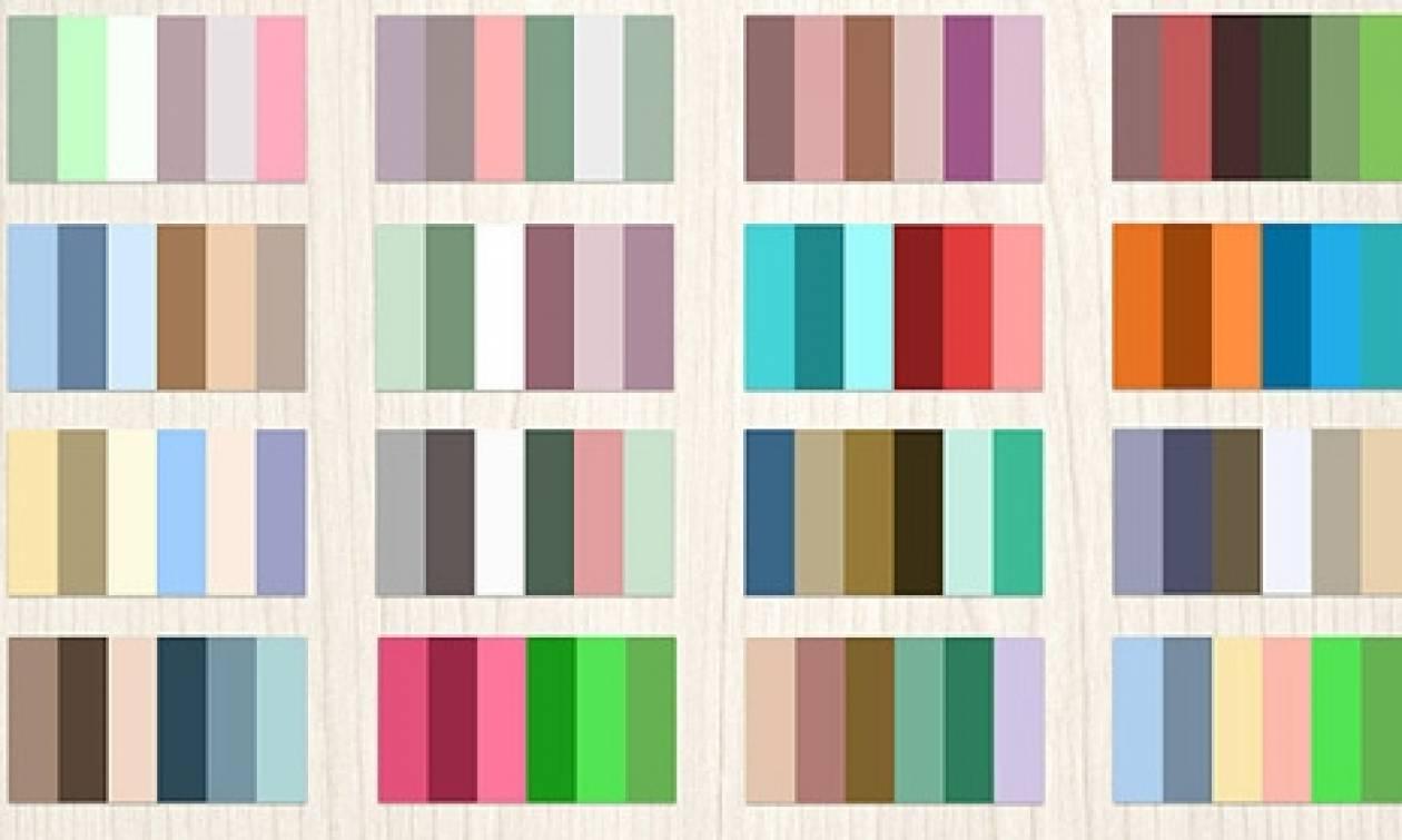 Δεν θα το πιστεύετε! Ποιο είναι το χειρότερο χρώμα στον κόσμο;