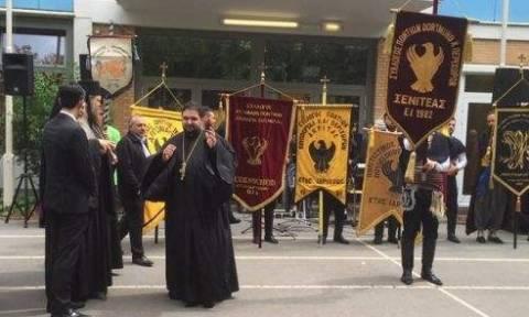 Γερμανία: Κοσμοσυρροή στο Ντόρτμουντ για την Εικόνα του Αγίου Γεωργίου Περιστερεώτα (pics)