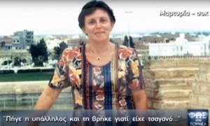 Θρίλερ στο Μαρούσι: Τι δηλώνει ο «δράκος» για την Αγραφιώτου;