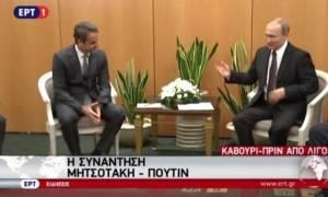 Путин встретился с главой греческой оппозиции Кириакосом Мицотакисом
