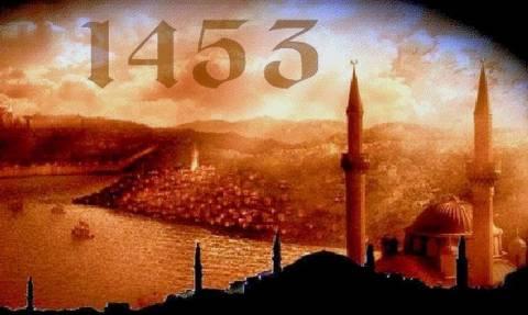 Σαν σήμερα: Η άλωση της Κωνσταντινούπολης (pics+video)