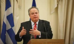 ΥΠΕΞ: «Τσαμικό» ζήτημα δεν υφίσταται