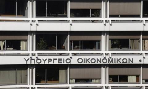 Τηλεφώνημα για βόμβα στο υπουργείο Οικονομικών