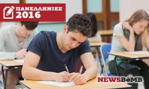 Πανελλήνιες 2016 - ΕΠΑΛ: Δείτε τις απαντήσεις στα μαθήματα που εξετάστηκαν σήμερα οι υποψήφιοι