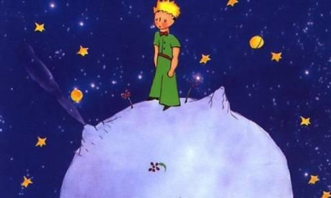 Γαλλία: Ακουαρέλα του «Μικρού Πρίγκιπα» πουλήθηκε έναντι 133.200 ευρώ (pic)