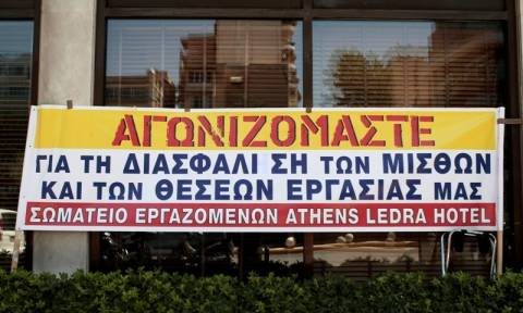 """Έξω από το ξενοδοχείο """"Athens Ledra"""" οι εργαζόμενοι - Προχώρησαν σε επίσχεση εργασίας"""