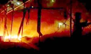 Μυτιλήνη: Επεισόδια και φωτιές στο κέντρο κράτησης μεταναστών στη Μόρια