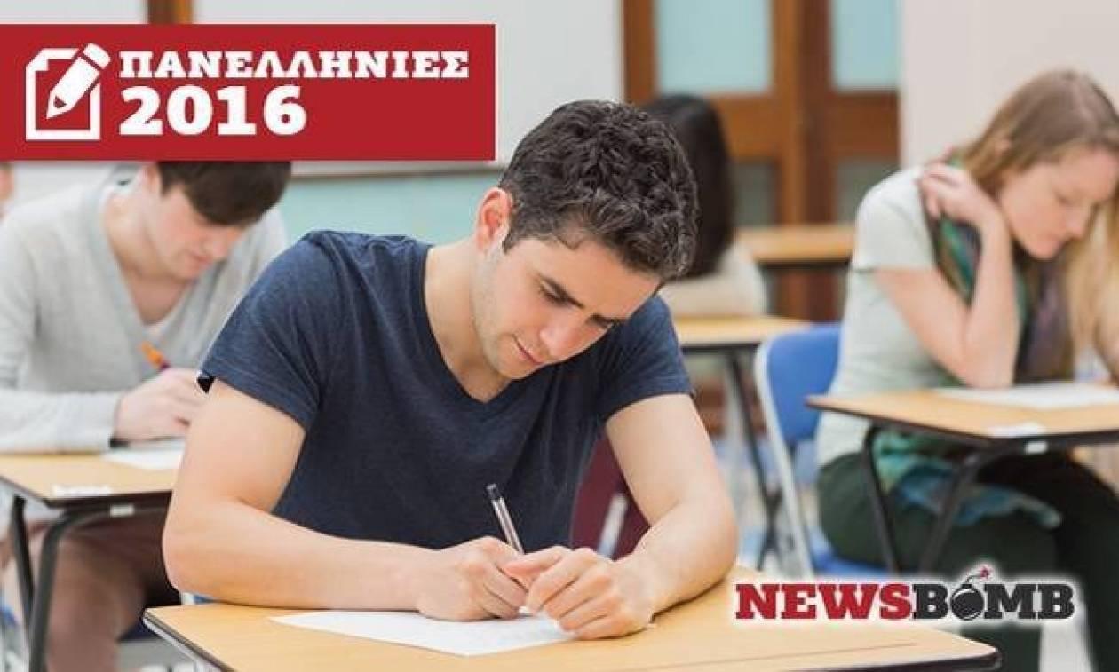 Πανελλήνιες 2016 - ΕΠΑΛ: Σε οχτώ μαθήματα εξετάζονται σήμερα (2/6) οι υποψήφιοι