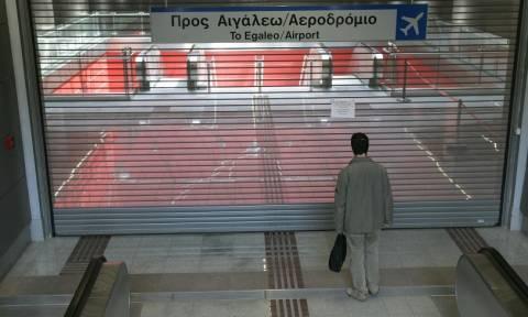 ΠΡΟΣΟΧΗ: Δεν θα κινείται τίποτα από εβδομάδα - Μπαράζ στάσεων εργασίας σε Μετρό, ΗΣΑΠ και Τραμ