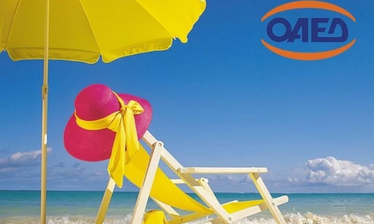 ΟΑΕΔ: Αυξάνεται η επιδότηση διακοπών - Ποια νησιά αφορά