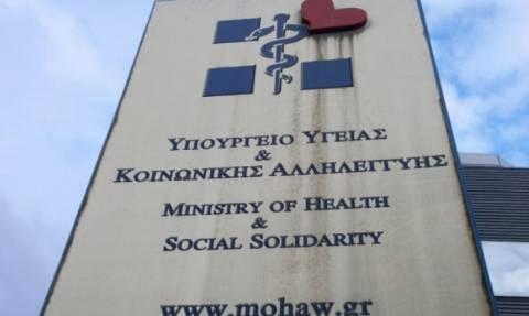 ΠΦΥ, φρένο στη μετανάστευση γιατρών και προμήθειες, οι μεγάλες προκλήσεις του υπ. Υγείας
