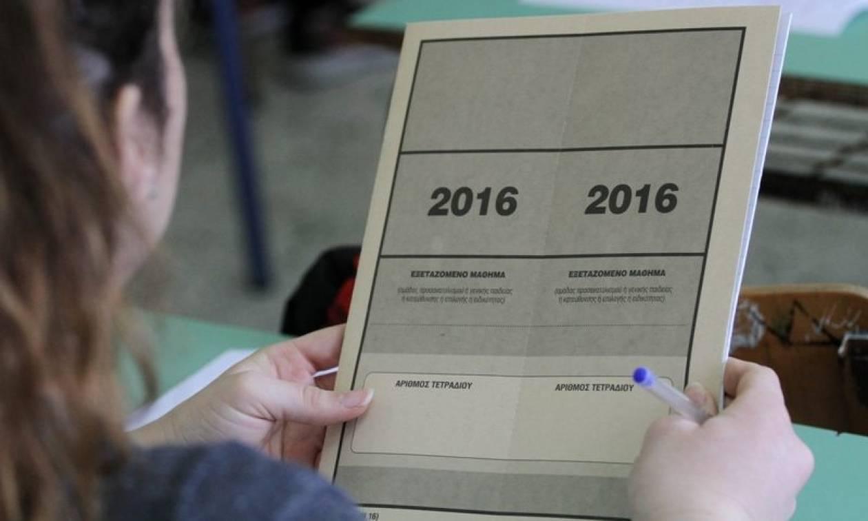 Πανελλήνιες 2016 - ΕΠΑΛ: Αυτά είναι τα θέματα των σημερινών (04/06) μαθημάτων