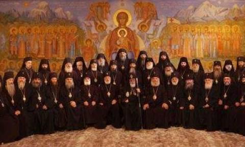 Εκκλησία της Γεωργίας: Αντιδράσεις για την Πανορθόδοξη  στην Κρήτη