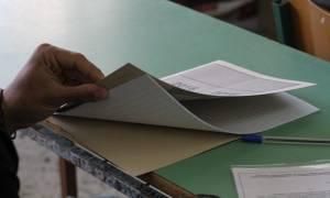 Πανελλήνιες 2016 - ΕΠΑΛ: Δείτε τις απαντήσεις στα θέματα των σημερινών (04/06) μαθημάτων