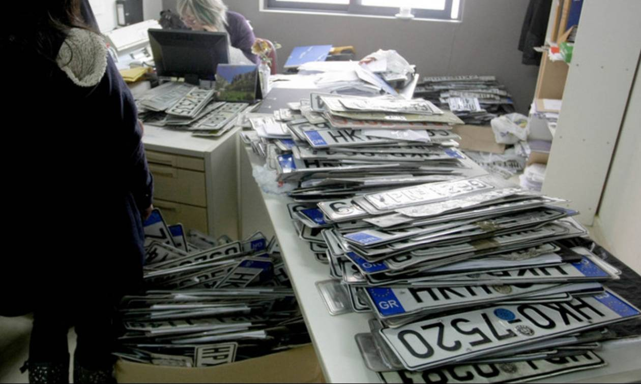 Τι αλλάζει στην κατάθεση πινακίδων ΙΧ για ακινησία