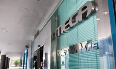 Νέες στάσεις εργασίας στο MEGA - Αν δεν πληρώσει τους εργαζομένους δεν θα πάρει άδεια