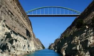 Κόρινθος: Βουτιά στο κενό για 43χρονη από την γέφυρα του Ισθμού