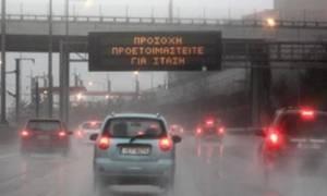 Χαλάζι στην Αττική Οδό - «Χάος» με τα ακινητοποιημένα αυτοκίνητα